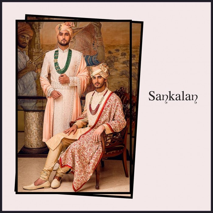 House of Sankalan