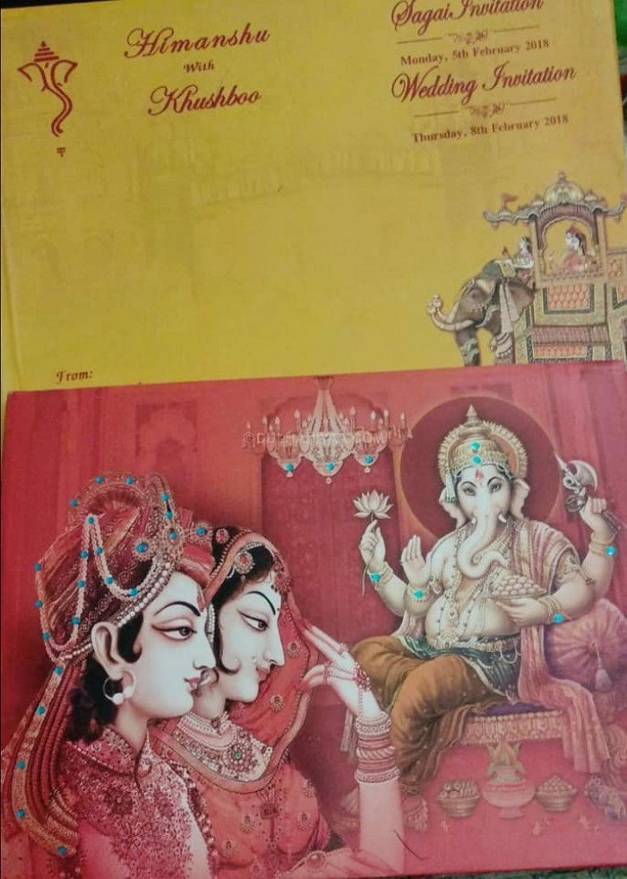 Shree Ganpati Printer